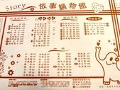 高雄市.三民區.故事鍋物館:[annie650517] P1120493.jpg
