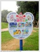 新北市.板橋區.板橋溪北生態休閒公園:[k5637849] 板橋溪北生態休閒公園