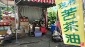 台中市.后里區.月眉觀光糖廠:[yuhyng] 月眉糖廠 (11).jpg