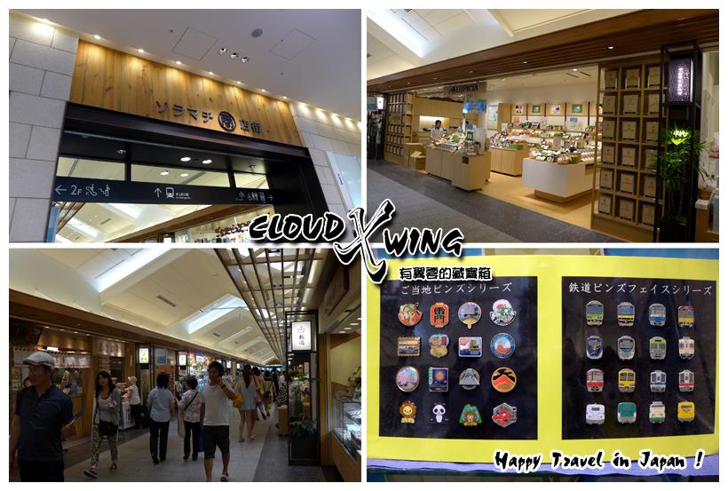 東京市.東京晴空塔 (東京スカイツリー):[cloudxwing] Travel in Japan Day-11a (6).jpg