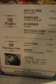 台北市.大安區.[已歇業] TJB Cafe (仁愛店):[realtime2012] IMG_4471.JPG