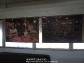 宜蘭縣.員山鄉.林香游家肉粽店:[rosy0613] 林香游家肉粽店