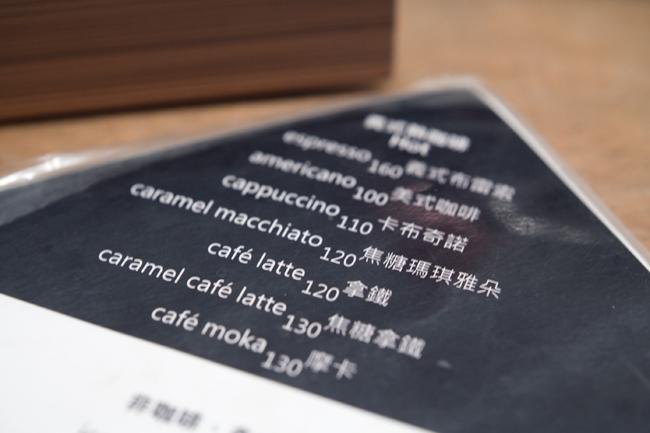 台北市.北投區.爐鍋咖啡 LuguoCafe (關渡總店):[realtime2012] IMG_0067.jpg