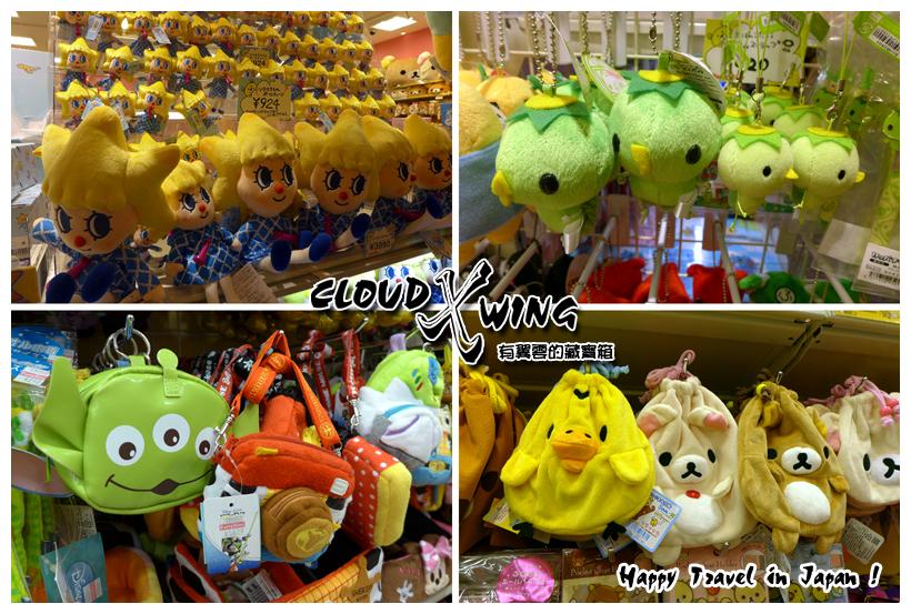 東京市.東京晴空塔 (東京スカイツリー):[cloudxwing] Travel in Japan Day-11a (7).jpg