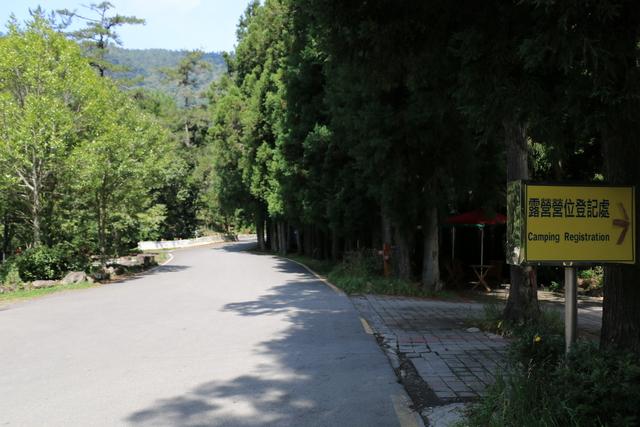 台中縣.和平鄉.武陵營地:[liupangyen] 武陵農場_076.JPG