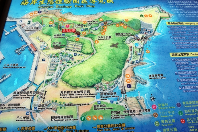 基隆市.中正區.國立海洋科技博物館:[taweihua] 69019.JPG