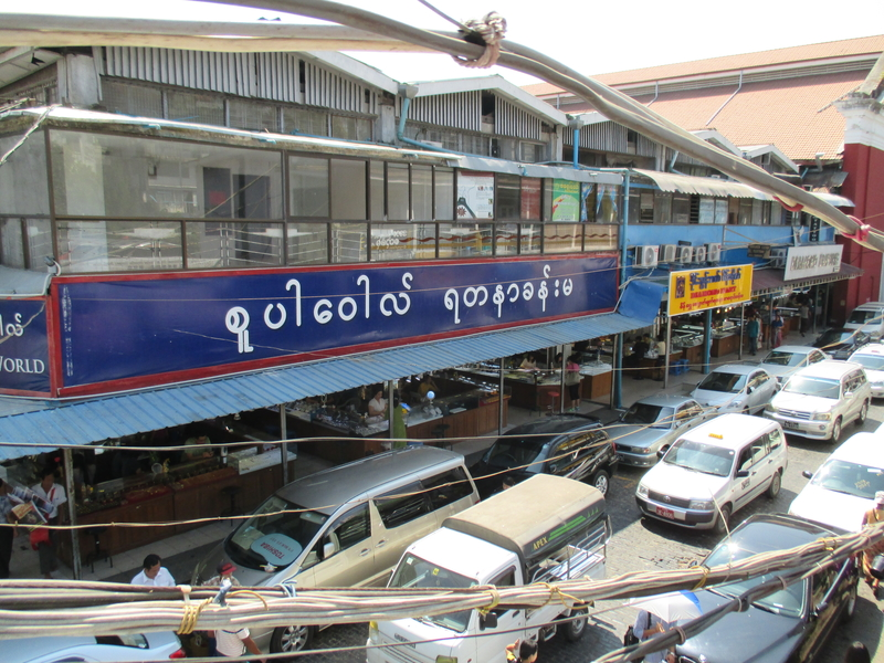Yangon Region.仰光翁山市場 Bogyoke Aung Sang:[chevylarry] 仰光翁山市場 Bogyoke Aung Sang