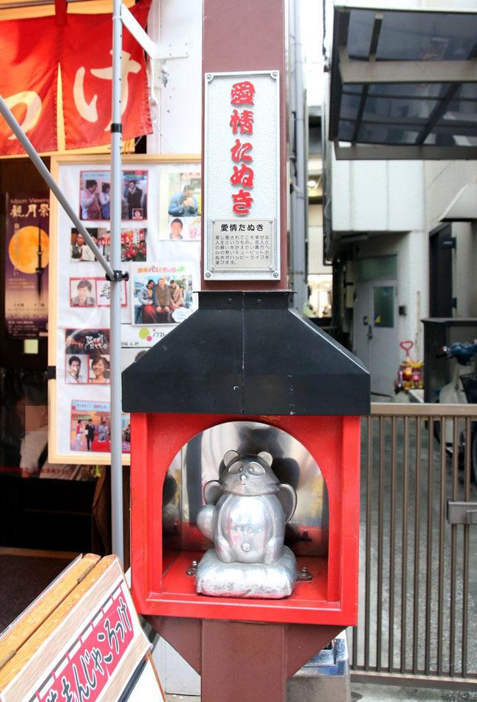 東京市.淺草貍貓通:[sandywind0968] 淺草貍貓通