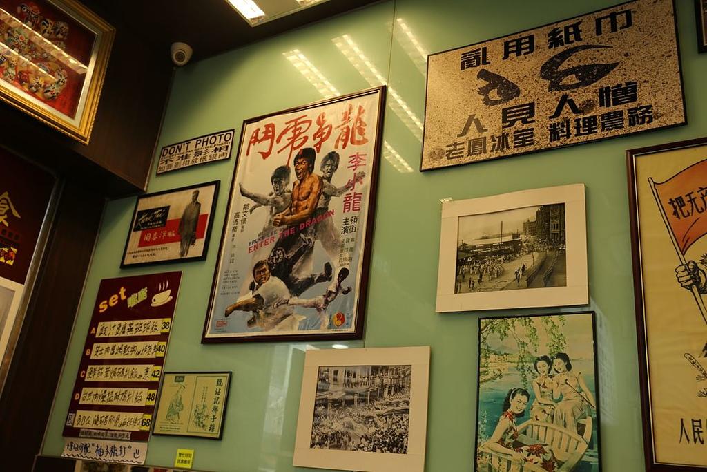 九龍.老鳳冰室 (Lo Fung Restaurant):[raymoon] 老鳳冰室 (Lo Fung Restaurant)