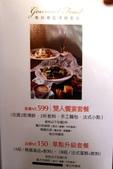 高雄市.苓雅區.帕莎蒂娜法式餐廳 (建國店):[realtime2012] IMG_4977.JPG