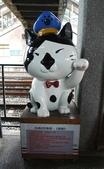新北市.瑞芳區.猴硐車站 (猴硐貓村):[musical2]  P1180696.JPG