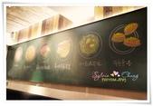 台北市.士林區.好東西餐廳 Good Stuff Restaurant Cafe:[sylvia128] 16.jpg