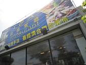 台中市.西屯區.IBA庭園餐廳:[cupink] IMG_5279.JPG