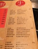 台中市.西區.長月燒肉‧夜食:[pswo210525] 925.jpg