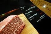 新竹市.東區.燒肉花菱屋:[sheng_wei] 花菱屋燒肉 - 15.jpg