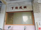 金門縣.金沙鎮.金沙鎮:[yuhyng] 金門虎嘯亭、榮湖、沙美老街 (13).jpg