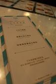 台北市.大安區.[已歇業] TJB Cafe (仁愛店):[realtime2012] IMG_4472.JPG