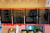 南投縣.草屯鎮.華夫麵包 HAHU Bakery (草屯店):[ca062] DSC05782.jpg