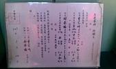 台南市.中西區.台南大天后宮-月老尊神:[blacknineteen] IMAG2245.jpg
