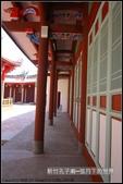 新竹市.東區.新竹孔廟:[moon1230] 新竹孔廟