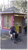 台北縣.八里鄉.兔子餐廳 to house:[esther1793] 1975498436.jpg