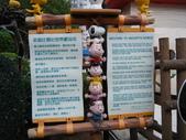 新界.香港史諾比開心世界 SNOOPY WORLD:[jazzyang] DSCF8589.JPG