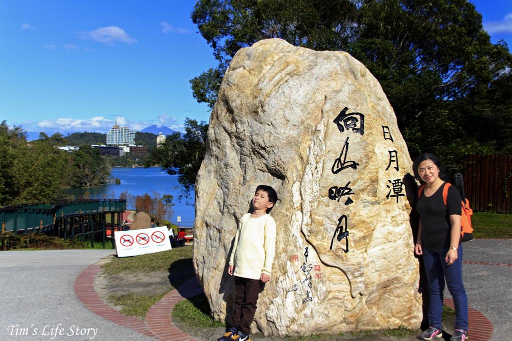 南投縣.魚池鄉.水社環湖步道:[geryhuang] IMG_6029.jpg