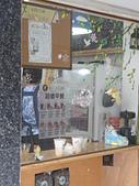 台北市.中正區.yUDo CAFE:[sally6819] BILD0171.JPG