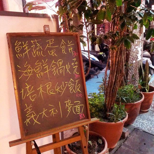 高雄市.新興區.徐師傅咖啡:[awesome0219] 2013-02-17-19-00-22_photo.jpg