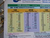 新界.南丫島:[jazzyang] DSCF1197.JPG
