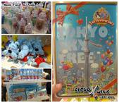 東京市.東京晴空塔 (東京スカイツリー):[cloudxwing] Travel in Japan Day-11a (17).jpg
