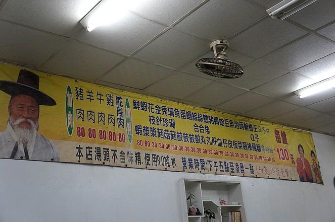 高雄市.三民區.大老爺韓國烤肉 (天祥店):[ca062] DSC05324.jpg