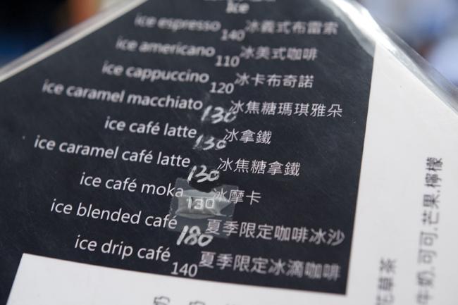 台北市.北投區.爐鍋咖啡 LuguoCafe (關渡總店):[realtime2012] IMG_0070.jpg