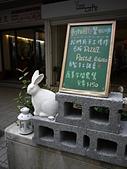 台北市.大安區.Zoo Cafe 動物園野餐咖啡:[lotuschichi] P1100579.JPG