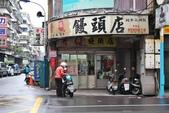 新北市.新莊區.香Q饅頭店 (中平店):[taweihua] 81002.JPG