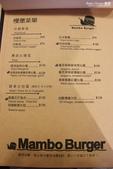 台中市.龍井區.Mambo Burger慢堡 (東海店):[wdx1123] Mambo Burger慢堡 (東海店)