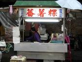 新北市.瑞芳區.瑞芳美食街:[carolchia] DSCN2301.JPG