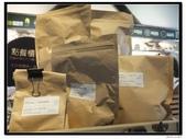 台北市.信義區.日出印象咖啡館 (CAFÉ SOLE):[tirpitz.tw] DSCF9044.jpg