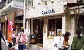 台北市.大安區.rice cafe 杓文字(永康店):[kktravel] 蓋飯1.jpg