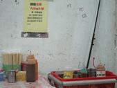 台北市.北投區.芳芳江蘇水餃:[pandacarol] 照片 121.jpg