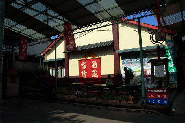 台中市.后里區.月眉觀光糖廠:[realtime2012] 月眉糖廠- (4).JPG