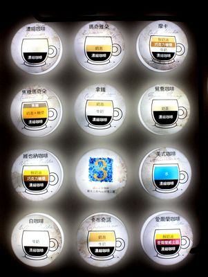 嘉義縣.新港鄉.品皇咖啡觀光工廠:[okhilife711] 品皇咖啡觀光工廠