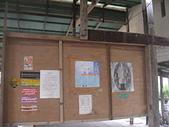 曼谷.丹嫩莎杜艾水上市場:[gkingdom] IMG_8580.JPG