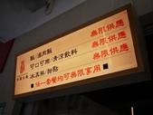 台北市.中正區.宮綺火鍋:[taweihua] 宮綺火鍋13.JPG