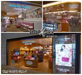東京市.東京晴空塔 (東京スカイツリー):[cloudxwing] Travel in Japan Day-11a (8).jpg
