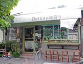 嘉義市.東區.Daisy 咖啡雜貨:[ca04] Daisy咖啡雜貨1.jpg