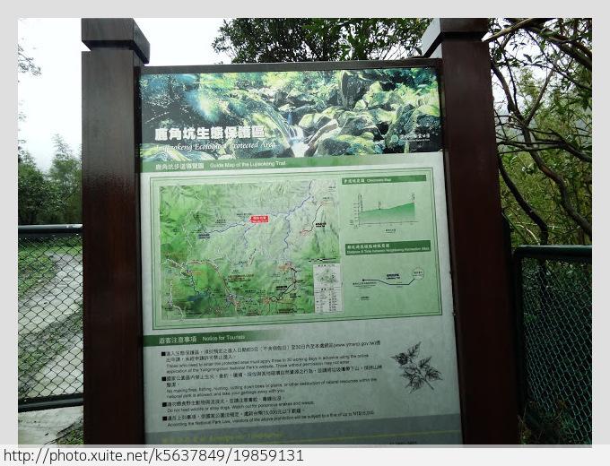 新北市.樹林區.鹿角坑生態保護區:[k5637849] 鹿角坑生態保護區