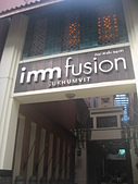 曼谷.Imm Fusion Sukhumvit:[gkingdom] IMG_9960.JPG