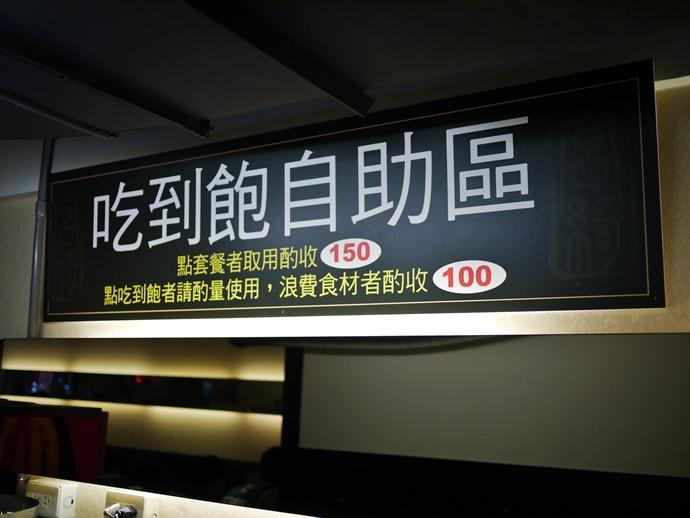 台北市.中正區.宮綺火鍋:[taweihua] 宮綺火鍋16.JPG