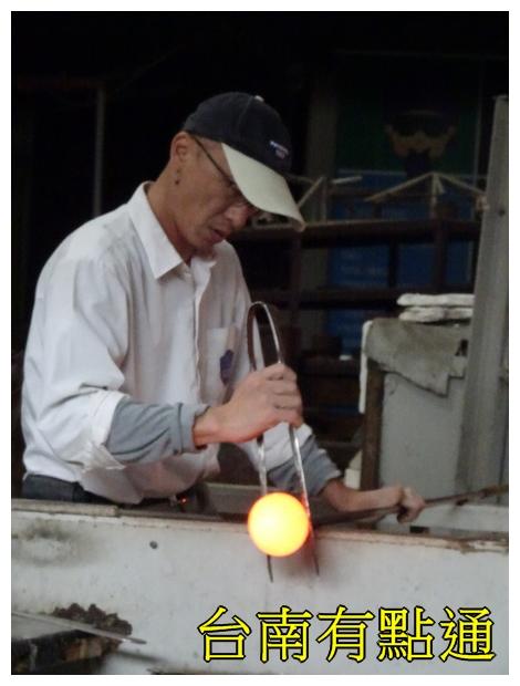 苗栗縣.竹南鎮.國泰玻璃觀光工廠:[okhilife711] 國泰玻璃觀光工廠
